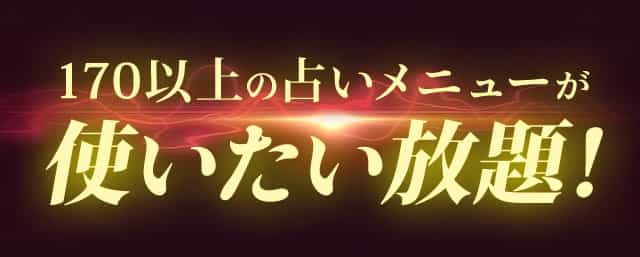 170莉・荳翫�ョ蜊�縺�繝。繝九Η繝シ縺御スソ縺�縺溘>謾セ鬘鯉シ�