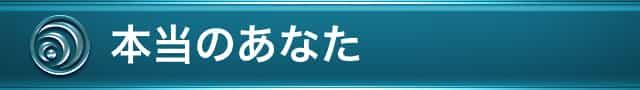 譛ャ蠖薙�ョ縺ゅ↑縺�